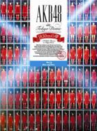 【送料無料】 AKB48 / AKB48 in TOKYO DOME ~1830mの夢~ スペシャルBOX 【BLU-RAY DISC】