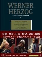 【送料無料】 <BD-BOX>ヴェルナー・ヘルツォーク作品集? 【BLU-RAY DISC】