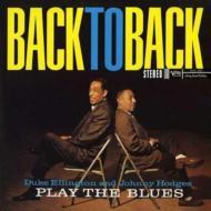 【送料無料】 Duke Ellington/Johnny Hodges デュークエリントン/ホッジス / Back To Back 【LP】
