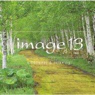 送料無料 驚きの値段で Image 13 Treize Emotional BLU-SPEC amp; 日本最大級の品揃え 2 Relaxing CD