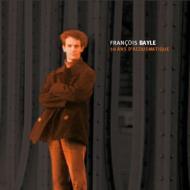 【送料無料】 ベイル、フランソワ(1932-) / 電子音楽作品集1963~2012(15CD) 輸入盤 【CD】