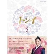 【送料無料】 トンイ Blu-ray BOXI 【BLU-RAY DISC】