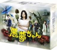【送料無料】 悪夢ちゃん Blu-ray BOX 【BLU-RAY DISC】