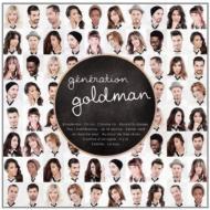 新商品 贈呈 新型 送料無料 Generation Goldman 輸入盤 CD