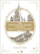 【送料無料】 東京ディズニーリゾート ザ・ベスト コンプリートBOX 〈ノーカット版〉 【DVD】