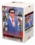 【送料無料】 太陽にほえろ! 1984 DVD-BOX 【DVD】