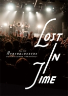 LOST IN TIME (JP) ロストインタイム / TOUR 2012 「10年後の地図に君の名を刻め」 Live at 恵比寿Liquidroom ~10th anniversary~ 【DVD】