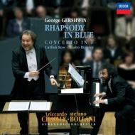 【送料無料】 Gershwin ガーシュウィン / ラプソディ・イン・ブルー、ピアノ協奏曲、『キャットフィッシュ・ロウ』、他 ボラーニ、シャイー&ゲヴァントハウス管(2LP) 【LP】