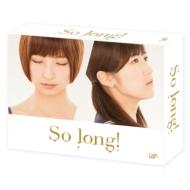 【送料無料】 AKB48 / So long! Blu-ray BOX 豪華版<初回生産限定>Team A パッケージver. 【BLU-RAY DISC】