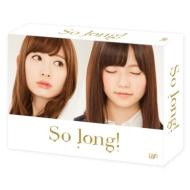 【送料無料】 AKB48 / So long! Blu-ray BOX 豪華版<初回生産限定>Team B パッケージver. 【BLU-RAY DISC】