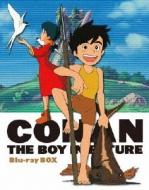 【送料無料】 未来少年コナン Blu-rayボックス 【BLU-RAY DISC】
