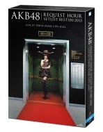 【送料無料】 AKB48 / AKB48 リクエストアワーセットリストベスト100 2013 スペシャルBlu-ray BOX 上からマリコVer. 【初回限定盤】 【BLU-RAY DISC】