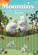 【送料無料】 ムーミン パペット・アニメーション DVD-BOX 【DVD】