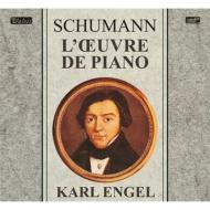 【送料無料】 Schumann シューマン / ピアノ曲全集 カール・エンゲル(13XRCD) 【CD】