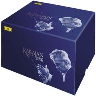【送料無料】 Karajan カラヤン / カラヤン1970s(82CD) 輸入盤 【CD】