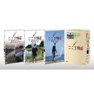 【送料無料】 NHK DVD: : にっぽん縦断 こころ旅 2012 春の旅セレクション DVD-BOX 【DVD】