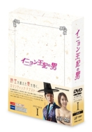 【送料無料】 イニョン王妃の男 DVD-BOXI 【DVD】