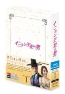 【送料無料】 イニョン王妃の男 Blu-ray BOXI 【BLU-RAY DISC】