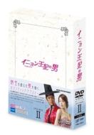 【送料無料】 イニョン王妃の男 DVD-BOXII 【DVD】