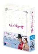 【送料無料】 イニョン王妃の男 Blu-ray BOXII 【BLU-RAY DISC】