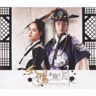 送料無料 新生活 太陽を抱く月オリジナル 正規品スーパーSALE×店内全品キャンペーン CD サウンドトラック