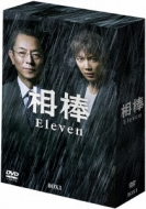 【送料無料】 相棒 season 11 DVD-BOX I 【DVD】