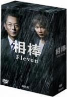 【送料無料】 相棒 season 11 DVD-BOX II 【DVD】
