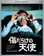 【送料無料】 傷だらけの天使 BD-BOX 【BLU-RAY DISC】