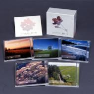返品不可 送料無料 日本の名歌ベスト CD コレクション 新品未使用正規品