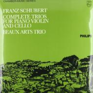 【送料無料】 Schubert シューベルト / Piano Trio, 1, 2, : Beaux Arts Trio 【LP】