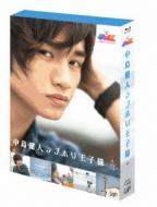 【送料無料】 JMK 中島健人ラブホリ王子様 ブルーレイ BOX 【BLU-RAY DISC】