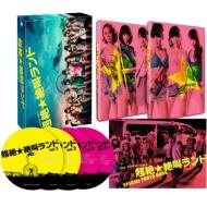 【送料無料】 超絶☆絶叫ランド DVD-BOX 【DVD】