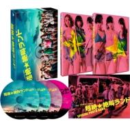 【送料無料】 超絶☆絶叫ランド ブルーレイBOX 【BLU-RAY DISC】