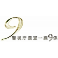 【送料無料】 警視庁捜査一課9係 2013 DVD-BOX 【DVD】
