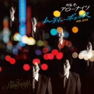 【送料無料】 秋庭豊とアローナイツ / ムーディー ボックス 1975-2005  【CD】