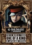【送料無料】 G-DRAGON (BIGBANG) ジードラゴン / G-DRAGON 2013 WORLD TOUR ~ONE OF A KIND~ IN JAPAN DOME SPECIAL (DVD+CD)【初回生産限定盤】 【DVD】