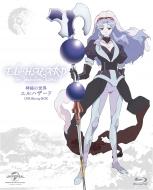 【送料無料】 神秘の世界 エルハザード OVA 1stシリーズ Blu-ray BOX 【BLU-RAY DISC】