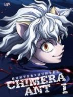 【送料無料】 HUNTER×HUNTER キメラアント編 DVD-BOX Vol.1 【DVD】