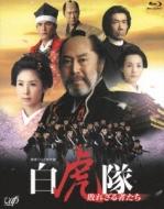 【送料無料】 白虎隊~敗れざる者たち Blu-ray BOX 【BLU-RAY DISC】