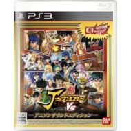 【送料無料】 PS3ソフト(Playstation3) / Jスターズ ビクトリー VS アニソンサウンドエディション 【GAME】