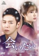 【送料無料】 会いたい DVD SET2 【DVD】