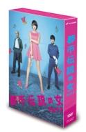 【送料無料】 都市伝説の女 Part2 DVD-BOX 【DVD】