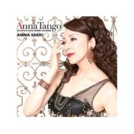 送料無料 Anna 百貨店 Saeki CD 輸入盤 限定モデル Tango