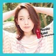 miko Miwako Kakei 1st Official Book/笕美和子