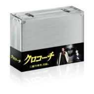 【送料無料】 クロコーチ Blu-ray BOX 【BLU-RAY DISC】
