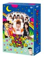 【送料無料】 AKB48 / サタデーナイトチャイルドマシーン DVD-BOX 【通常版】 【DVD】