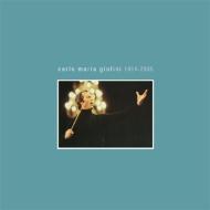 【送料無料】 カルロ・マリア・ジュリーニ ~ドイツ・グラモフォン&ソニー・レコーディングス(64CD) 輸入盤 【CD】