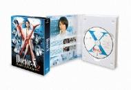 【送料無料】 ドクターX ~外科医・大門未知子~ 2 DVD-BOX 【DVD】