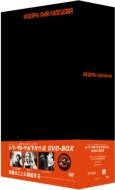 【送料無料】 レフ・クレショフDVD-BOX 【DVD】