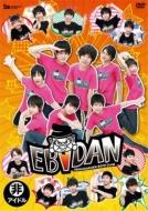 【送料無料】 EBiDAN TOKYO 39 / EBiDAN 【DVD】